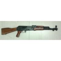 AK-47 CINESE, TYPE 56