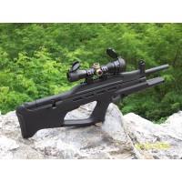 MP514K COMPACT AIR-CARBINE