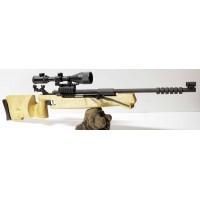 BAIKAL MP 532 SNIPER CAL. 4,5
