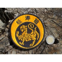 PATCH TIGRE