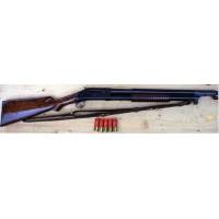 NORINCO M97 TRENCH GUN
